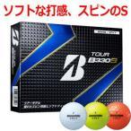 ブリヂストンゴルフ BRIDGESTONE 2016 TOUR B330S ボール [1ダース](日本正規品)【TOURB330】