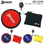 DUNLOP ダンロップ SRIXON スリクソン ボールクリーナー&ポーチ GGF-25294