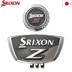 スリクソン ポケットマーカー&クリップ GGF-20412 日本正規品 SRIXON DUNLOP