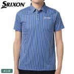 スリクソン SRIXON メンズ 半袖シャツ SRM1500Y ブルー 2017年秋冬