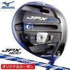 ミズノ MIZUNO JPX 900 450cc ドライバー [オリジナルカーボンシャフト装着] 日本正規品
