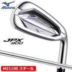 ショッピングアイアン ミズノ MIZUNO JPX 900 スピードメタルアイアン 5本セット(6-P) [MZ1190 スチールシャフト装着] 日本正規品
