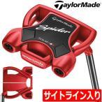 テーラーメイド TaylorMade SPIDER TOUR RED SMALL SLANT (スパイダーツアーレッド スモールスラント) パター [33inch/34inch](日本正規品)