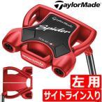 テーラーメイド TaylorMade SPIDER TOUR RED SMALL SLANT (スパイダーツアーレッド スモールスラント) 左用 パター [34inch](日本正規品)