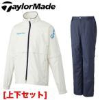 テーラーメイド TaylorMade メンズ レインスーツ 上下セット CCK16 ホワイト/ネイビー B16714