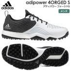 アディダスゴルフ  ゴルフシューズ アディパワー フォージド S メンズ コアブラック ホワイト シルバーメタリック 24.5 cm 3E