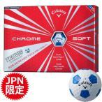 キャロウェイ 2016 CHROME SOFT TRUVIS (クロムソフト トゥルービス)ボール 1ダース [ホワイト×ブルー](日本正規品)