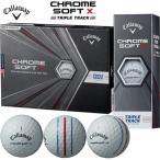 キャロウェイ CHROME SOFT X トリプルトラック ボール 2020モデル 1ダース 日本正規品