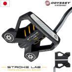 オデッセイ STROKE LAB BLACK (ストローク ラボ ブラック) シリーズ TEN パター ダブルベントネックモデル 日本正規品