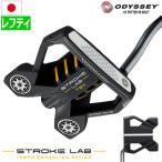 オデッセイ STROKE LAB BLACK (ストローク ラボ ブラック) シリーズ TEN パター レフティー 左用 ダブルベントネックモデル 日本正規品