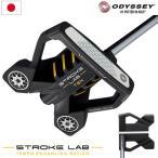オデッセイ STROKE LAB BLACK (ストローク ラボ ブラック) シリーズ TEN CS パター センターシャフトモデル 日本正規品