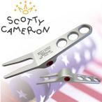 SCOTTY CAMERON スコッティーキャメロン Pivot Tool