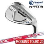 クリーブランド RTX RTX-3 キャビティ ツアーサテン仕上げ ウェッジ N.S.PRO MODUS120 シャフト N.S.PRO MODUS120 S 35.25 48 -8  48 8