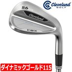 クリーブランド ウェッジ CLEVELAND CBX 48.0  ダイナミックゴールド 115 スチールシャフト