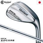 クリーブランド RTX ZIPCORE ツアーサテン ウエッジ N.S.PRO 950GH 日本正規品