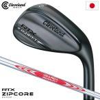 クリーブランド RTX ZIPCORE ブラックサテン ウエッジ MODUS3 TOUR120装着 日本正規品