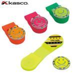 キャスコ Kasco KIRA Smileシリコンクリップ&マーカー KICM1817
