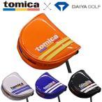 ショッピング ダイヤ DAIYA GOLF tomica パターカバー4102 マレットタイプ PC-4102