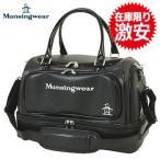 マンシングウェア Munsingwear ボストンバッグ MQ2192 ブラック N100 日本正規品