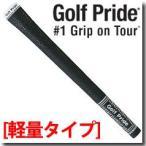 ゴルフプライド ツアー25 軽量ラバーグリップ [M60、バックラインあり]