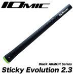 イオミック IOMIC Black ARMOR Sticky Evolution2.3