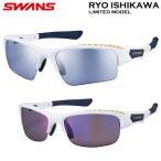 スワンズ RYO ISHIKAWA × SWANS R.I LIMITED SPB-0714-RI19 石川遼限定モデル