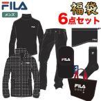 フィラ ゴルフ 新春福袋 2019 メンズ 6点セット 788-101 ブラック FILA GOLF