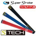 スーパーストローク SuperStroke S-TECH グリップ[ウッド&アイアン用]
