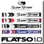 スーパーストローク SuperStroke FLATSO (フラッツォ) 1.0
