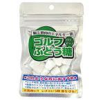 ゴルフぶどう糖70g(固形ぶどう糖)【サプリ】