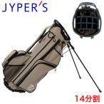 ジーパーズ 14分割スタンドキャディバッグ 9.5型 JYPEH002 カーキ 2020年モデル