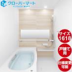 LIXIL(リクシル) 戸建て用システムバスルーム アライズ(Arise):Kタイプ 1616サイズ 標準仕様
