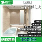 TOTO バスルーム シンラ [SYNLA] マンションリモデルプラン:Sタイプ 1418
