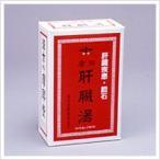 摩耶肝臓湯 15包 摩耶堂製薬 送料・代引き手数料無料