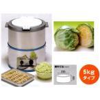 *CHUBU*PROCHEF調理器 野菜脱水機〈野菜用脱水機〉 VS-250N