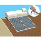 *長府製作所*KN-813 太陽熱温水器架台 簡易棟こし設置