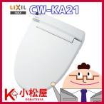 LIXIL INAXシャワートイレKAシリーズ CW-KA21【便座おすすめ】【LIXIL INAX】