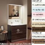 クリナップ 洗面化粧台セット エス[S][間口900mm][高さ1950mm][オールスライドタイプ][3面鏡][LED][一般地]