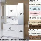 クリナップ 洗面化粧台セット エス[S][間口1200mm][高さ1950mm][オールスライドタイプ(体重計収納付き)][スキンケア3面鏡][ダブルLED][一般地]