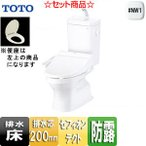 TOTO 【トイレプラン】組み合わせ便器[旧セレストR]+普通便座[床:排水芯200mm][手洗い有り][大型サイズ][ホワイト]