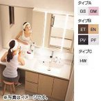 パナソニック ●洗面化粧台 シーライン[スタンダードタイプ][間口1650mm][高さ1910mm][引出しタイプ][タッチレス水栓][ツインラインLED照明][3面鏡(ミドルミラ