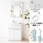 パナソニック 【SALE】洗面化粧台 エムライン GQM60KSCW+GQM60K1SMK [間口600mm][高さ1800mm][1面鏡][シングルレバーシャワー混合水栓][蛍光灯][ホワイト][一般