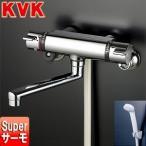 KVK 浴室用蛇口 [壁][浴槽・洗い場兼用][KF800T series][サーモスタット付シャワーバス混合水栓][メッキ仕様][一般地] KF800TM
