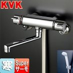 KVK 浴室用蛇口 [壁][浴槽・洗い場兼用][KF800T series][サーモスタット付シャワーバス混合水栓][メッキ仕様][寒冷地] KF800WTR3