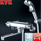 KVK 浴室用蛇口 [壁][浴槽・洗い場兼用][KF800Tseries][サーモスタット付シャワーバス混合水栓][メッキ仕様][寒冷地] KF800WTS2