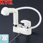 KVK 洗面用蛇口[台][洗髪シャワー][シングルレバー混合水栓][オープンホース][ゴム栓付][寒冷地] KM8004ZGS