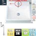 INAX 洗面器セット[ベッセル式][角形][吐水口回転式シングルレバー混合水栓][床排水]