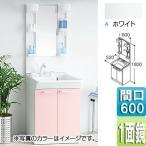 TOTO 【SALE】洗面化粧台 Vシリーズ[間口600mm][エコシングルシャンプー水栓][一般地][ホワイト]