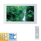 PTZ0070 TOTO 浴室テレビ
