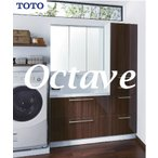 TOTO 洗面化粧台 オクターブ 一面鏡三面鏡 W900 幅90cm 49%OFF 現金決済でさらに値引き  送料無料